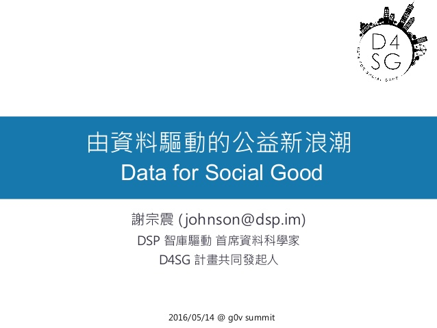 data-for-social-good-data-driven-charity-1-638